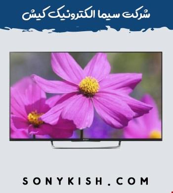 تلویزیون سه بعدی سونی 55W800B