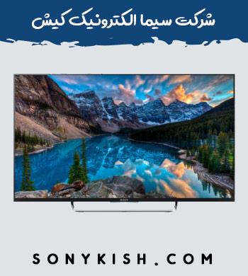 تلویزیون سه بعدی سونی 55W800C