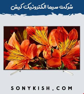 تلویزیون سونی 55X8500F