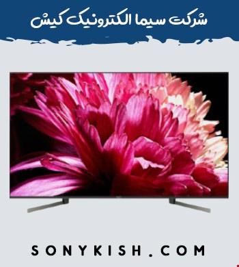 تلویزیون سونی 55X9500G